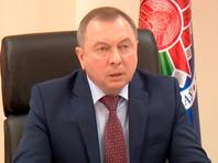 Статья по угрозе в белоруссии