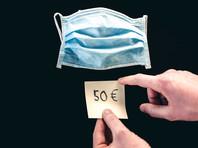 В Германии вводят штраф в 50 евро за отсутствие маски
