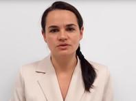 Кандидат в президенты Белоруссии Светлана Тихановская, которая была вынуждена уехать в Литву, выступила с новым видеообращением к нации