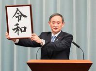 В Японии назвали претендентов на пост премьера Японии после отставки Синдзо Абэ