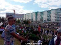 Минск, 13 августа 2020 года