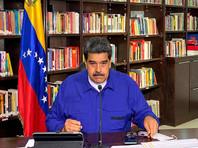В США заявили о стремлении отстранить Николаса Мадуро от власти в Венесуэле