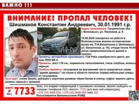 Директора музея в белорусском Волковыске, не подписавшего протокол голосования, нашли мертвым