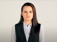 Светлана Тихановская призвала рабочих Белоруссии продолжать и расширять забастовки (ВИДЕО)