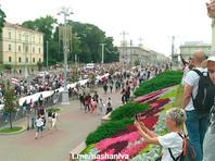 Минск, 14 августа 2020 года