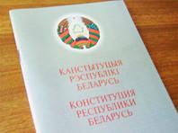 Координационный совет белорусской оппозиции выступает за возврат к конституции 1994 года, которая четко ограничивает число президентских сроков в стране