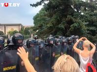 Минск, 30 августа 2020 года