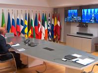 Видеоконференция глав стран ЕС, 19 августа 2020 года