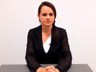 """Утром в понедельник Светлана Тихановская записала новое видеообращение, в котором выразила готовность стать национальным лидером, чтобы """"страна успокоилась, вошла в нормальный ритм"""""""
