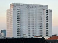 Берлинская клиника Charité
