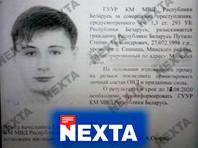 В Белоруссии против создателя телеграм-каналов NEXTA возбудили уголовное дело