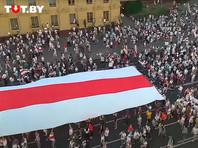"""Она подчеркнула важность независимости Белоруссии, назвав ее """"константой, которая не может быть потеряна ни при каких обстоятельствах"""""""