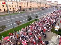 Минск, 29 августа 2020 года