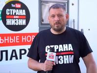Арестованного Сергея Тихановского вывезли в СИЗО за пределами Минска. Во вторник ему исполнилось 42