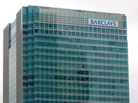 Российский бизнесмен Аркадий Ротенберг, входящий в круг друзей РФ президента РФ Владимира Путина, мог использовать банк Barclays для ухода от санкций и для отмывания денег, пишет BBC