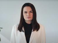 Тихановская получила обещание помощи в стремлении к переговорам по урегулированию политического кризиса и освобождению политических заключенных