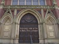 В Гарвардском университете в США прошла церемония вручения шуточной Шнобелевской премии, которую присуждают за сомнительные и абсурдные научные достижения и идеи