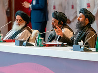 """В Катаре 12 сентября начались исторические мирные переговоры между правительством Афганистана и радикальным движением """"Талибан""""*"""