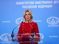 6 сентября представитель российского МИДа Мария Захарова заявила, что Германия тормозит расследование произошедшего с Навальным, поскольку Берлин еще не ответил на запрос Генпрокуратуры