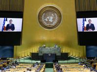 Выступление президента Франции Эмманюэля Макрона на общеполитических дебатах 75-й сессии Генеральной Ассамблеи ООН