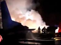 Под Харьковом упал и загорелся военный Ан-26. 20 человек погибли