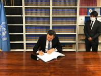 Казахстан присоединился к международному пакту, отменяющему смертную казнь в стране