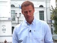 Алексей Навальный в Томске, август 2020 года
