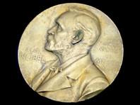 Навальный официально номинирован на Нобелевскую премию мира 2021 года