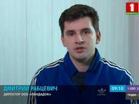 Дмитрий Рабцевич