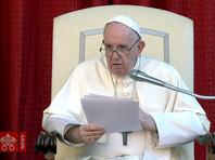 """Папа Римский Франциск назвал секс """"божественным удовольствием"""""""