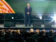 """Александр Лукашенко выступил на женском форуме """"За Беларусь"""""""