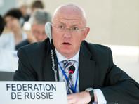 """""""Кому выгодно, тот и сделал"""": представитель России в ООН назвал инцидент с Навальным """"грязной игрой"""""""