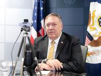 Оно было распространено во вторник по итогам телефонного разговора госсекретаря США Майкла Помпео и президента Кипра Никоса Анастасиадиса