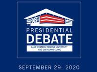 Определены темы первых предвыборных президентских теледебатов в США