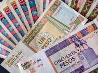 Reuters: Куба планирует девальвировать валюту и отменить хождение параллельной
