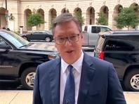 Белый дом заявил о наличии прогресса на переговорах между лидерами Сербии и Косова