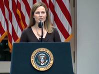 Президент США Дональд Трамп выдвинул кандидатуру Эми Кони Барретт на должность пожизненного члена Верховного суда