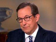 Ведущим дискуссии выступит журналист американского телеканала Fox News Крис Уоллес