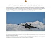Министерство обороны Армении сообщило, что турецкий истребитель F-16 сбил Су-25 армянских ВВС
