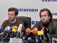 Вечером 8 сентября Кравцов и Родненков в ходе пресс-конференции в Киеве подробно рассказали о своем задержании и операции по их выдворению из Белоруссии