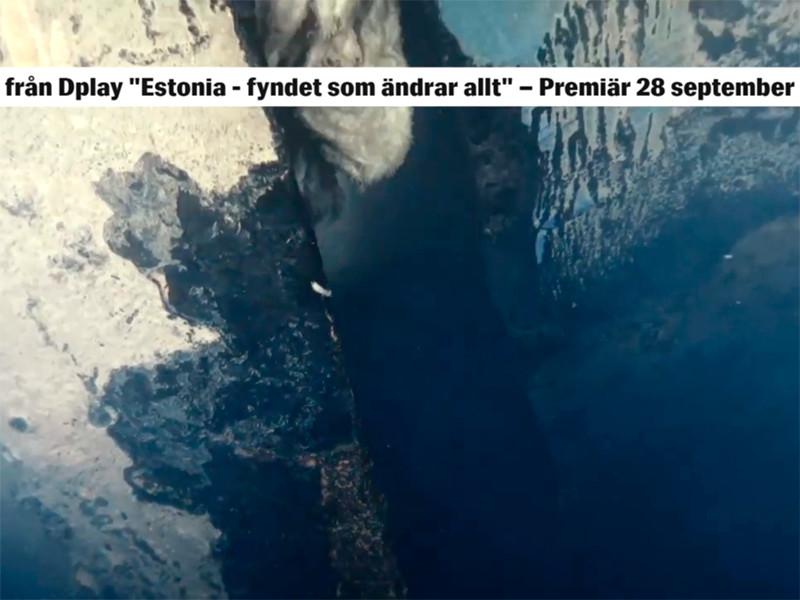 """Эстония, Финляндии и Швеция могут заново расследовать гибель парома """"Эстония"""": в его корпусе нашли пробоину от столкновения с подлодкой"""