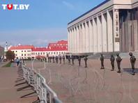 Минск, 13 сентября 2020 года