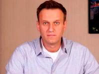 В Германии заявили о невозможности расследования инцидента с Навальным