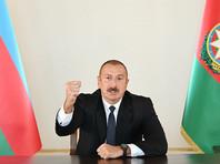 Президент Азербайджана объявил частичную мобилизацию, в некоторых районах введен комендантский час