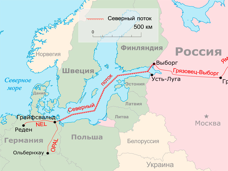 """США создают коалицию против газопровода """"Северного потока 2"""" и надеются, что Германия присоединится. Но Берлин не спешит"""" />"""