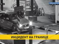 """Утром 8 сентября белорусские госСМИ и провластные Telegram-каналы сообщили, что Родненков и Кравцов уехали из Белоруссии на Украину, причем при прохождении одного из КПП на границе якобы пытались устроить """"прорыв"""" и сбили пограничника, а Колесникову выпихнули из автомобиля, после чего она была задержана"""