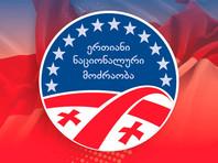 """На пост премьер-министра страны Саакашвили решила выдвинуть партия """"Единое национальное движение"""" (ЕНД)"""