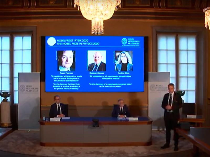 Нобелевскими лауреатами по физике 2020 года стали английский физик Роджер Пенроуз, немецкий астрофизик Райнхард Генцель и американский астроном Андреа Гез