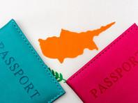 """Кипр решил отменить программу """"золотых паспортов"""" после разоблачительного фильма-расследования"""