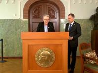 Норвежский нобелевский комитет присудил премию мира Всемирной продовольственной программе ООН. Лауреата 2020 года назвала председатель комитета Берит Райсс-Андерсен